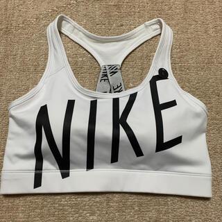 ナイキ(NIKE)のNIKE スポーツブラ ホワイト 新品未使用(ベアトップ/チューブトップ)