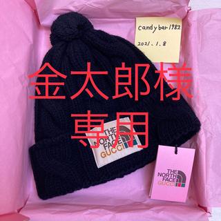 グッチ(Gucci)の【金太郎様 専用】ノースフェイス グッチ ニット帽(ニット帽/ビーニー)
