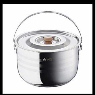 ロゴス(LOGOS)のlogosステンレス吊り鍋(調理器具)