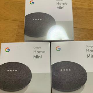 ANDROID - Google Home Mini