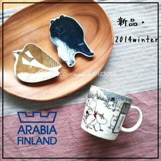 アラビア(ARABIA)の新品 廃盤★ARABIA ムーミン マグカップ 2014 ウィンター限定(グラス/カップ)