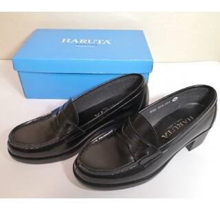 ハルタ(HARUTA)のHARUTA ローファー 4603(ローファー/革靴)