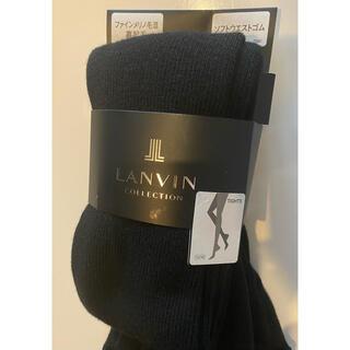 ランバン(LANVIN)のLANVIN ウール100% タイツ ソックス 新品未使用品(タイツ/ストッキング)