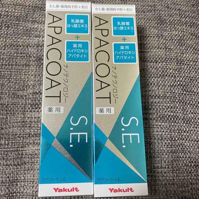 Yakult(ヤクルト)のアパコート ヤクルト 2本セット コスメ/美容のオーラルケア(歯磨き粉)の商品写真