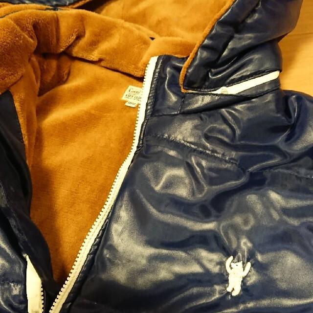 coen(コーエン)のcoen コーエン 子供用 中綿ダウンジャケット 150 キッズ/ベビー/マタニティのキッズ服男の子用(90cm~)(ジャケット/上着)の商品写真