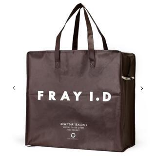 フレイアイディー(FRAY I.D)のフレイ アイディー 2021年 FRAY I.D 福袋(セット/コーデ)