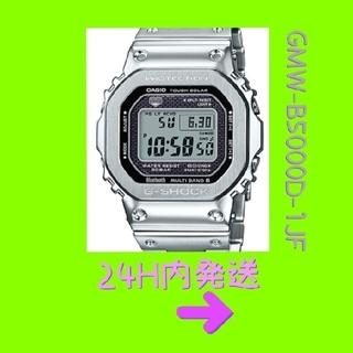 ジーショック(G-SHOCK)のCASIO G-SHOCK GMW-B5000D-1JF 新品未使用 匿名配送(腕時計(デジタル))