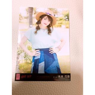 エスケーイーフォーティーエイト(SKE48)の木本花音 生写真(アイドルグッズ)