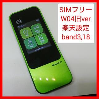 simフリー W04 楽天モバイル設定済み一年間使い放題利用,紹介可wimax(PC周辺機器)