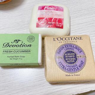 ロクシタン(L'OCCITANE)のロクシタンなど石鹸(ボディソープ/石鹸)