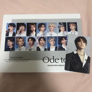セブンティーン(SEVENTEEN)のSEVENTEEN Ode to you DVD (アイドル)