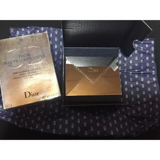 Christian Dior - ディオール  ビューティ コンフィデンシャル  002