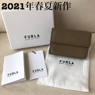 フルラ(Furla)の2021年春夏最新作★新品 FURLA バビロン 三つ折り財布 トライフォールド(財布)