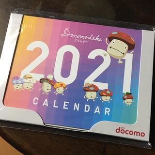 エヌティティドコモ(NTTdocomo)のドコモダケ 卓上カレンダー docomo(カレンダー/スケジュール)