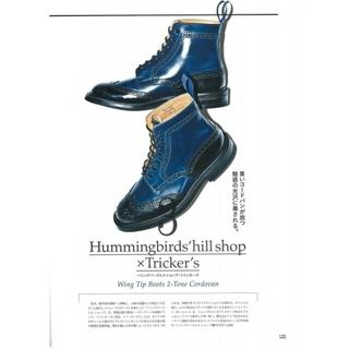 トリッカーズ(Trickers)のTricker's × HBHS 別注 2トーンコードバンMalton 8(ブーツ)