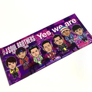 三代目 J Soul Brothers - 三代目JSOULBROTHERS ステッカー
