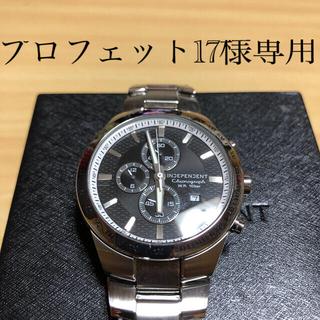 インディペンデント(INDEPENDENT)のINDEPENDENT 腕時計  プロフェット17様専用(腕時計(アナログ))