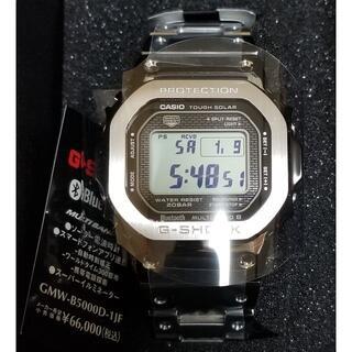 ジーショック(G-SHOCK)の【新品/未使用】G-SHOCKソーラー電波 GMW-B5000D-1JF(腕時計(デジタル))