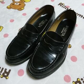 ハルタ(HARUTA)のHARUTA ハルタ ローファー 24センチ(ローファー/革靴)