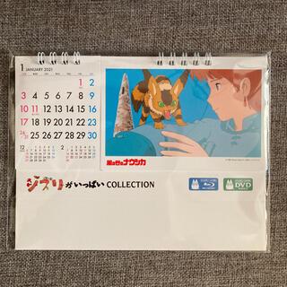 ジブリ(ジブリ)の【新品】ジブリ 卓上カレンダー 2021 名作品 非売品(カレンダー/スケジュール)