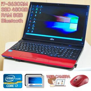 フジツウ(富士通)の高速 / i7-3630QM /新品SSD 480GB/ RAM 8GB(ノートPC)