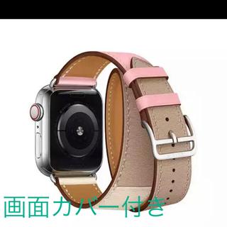 Apple Watch - 【お値下げ!】アップルウォッチ バンド 40 38 ケース カバー