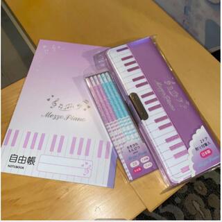メゾピアノ(mezzo piano)のメゾピアノ文房具セット(ノート/メモ帳/ふせん)