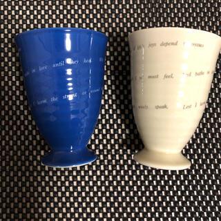 フェリシモ(FELISSIMO)のカップセット(グラス/カップ)