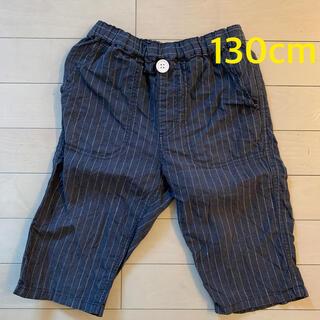 ムジルシリョウヒン(MUJI (無印良品))の無印良品 麻パンツ(130cm)ボーダー(パンツ/スパッツ)