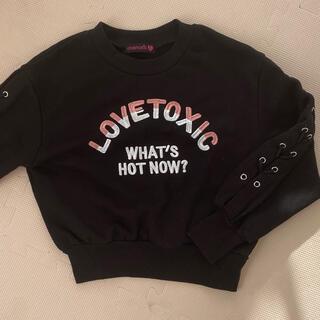 lovetoxic - Lovetoxic トレーナー