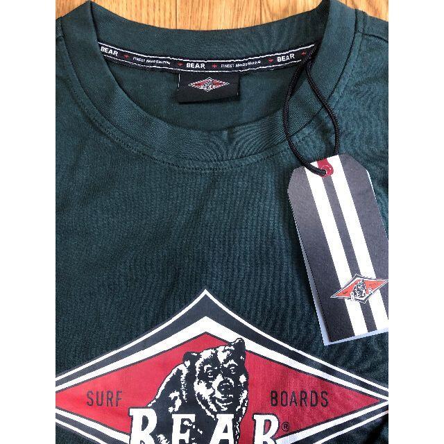 Bear USA(ベアー)のベアー・サーフボード ジャストロゴ ロングTシャツ M【ダークグリーン】 メンズのトップス(Tシャツ/カットソー(七分/長袖))の商品写真