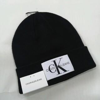 カルバンクライン(Calvin Klein)の新品 カルバンクライン モノグラムロゴ ビーニー 黒(ニット帽/ビーニー)