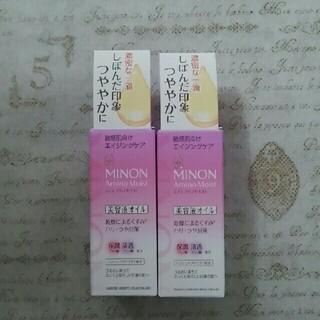 ミノン(MINON)のミノンアミノモイスト 美容液オイル(フェイスオイル/バーム)