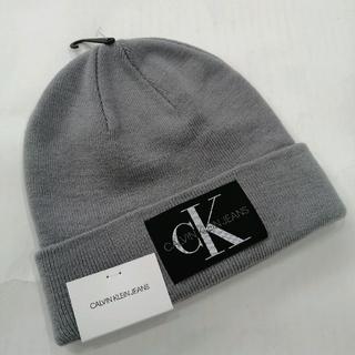 カルバンクライン(Calvin Klein)の新品 カルバンクライン モノグラムロゴ ビーニー グレー(ニット帽/ビーニー)