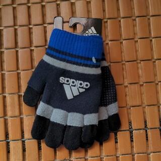 アディダス(adidas)の〈新品・未使用〉アディダス スポーツ手袋 手袋 二枚重ね カッコいい ブツブツ付(手袋)