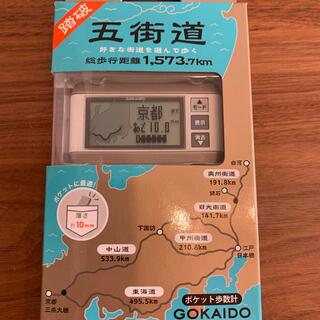 セイコー(SEIKO)のセイコー 万歩計「五街道」WZ750N(ウォーキング)