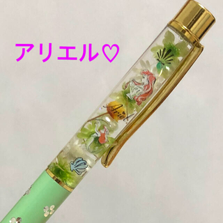 ディズニー(Disney)のハーバリウムボールペン♡アリエル♡花材たっぷり!パステルグリーン(その他)