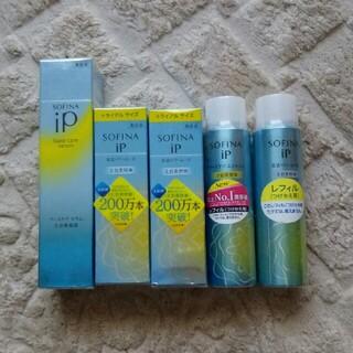 SOFINA - ソフィーナ iPベースケアセラム 美容液 本体 レフィル