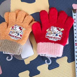ハローキティ(ハローキティ)のキティちゃん♡お揃い手袋(手袋)