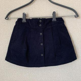 petit main - 【新品未使用】コーデュロイキュロットスカート