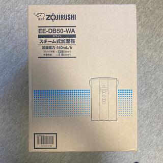 ゾウジルシ(象印)の象印 EE-DB50-WA(加湿器/除湿機)