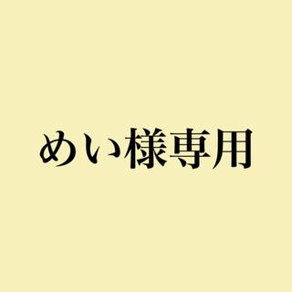ニンテンドースイッチ(Nintendo Switch)の【中古品】1-2-Switch(ワンツースイッチ) Switch(家庭用ゲームソフト)