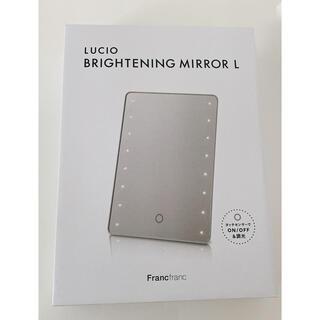 フランフラン(Francfranc)のフランフラン ルチオブライトニングミラー(ドレッサー/鏡台)