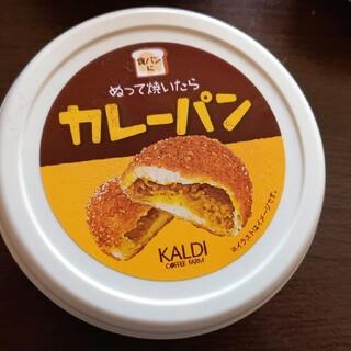 カルディ(KALDI)のカルディ カレーパンの素1ケース6コ(その他)
