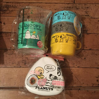 ピーナッツ(PEANUTS)のスヌーピー  おにぎりケース メジャーカップ コップ(弁当用品)