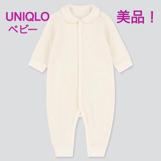 UNIQLO - UNIQLO ベビーロンパース ワッフルロンパース
