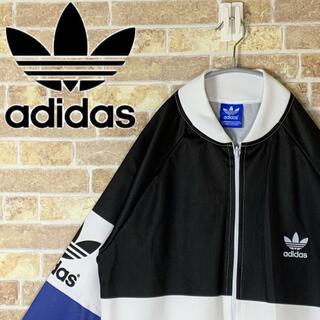 アディダス(adidas)の送料無料!! アディダス デカロゴ ゆるだぼ 90s ジャージ マルチカラー(ジャージ)