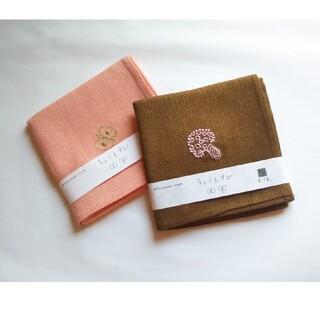 mina perhonen - 【新春セール❗️】新品 ミナペルホネン ちょうちょ キノコ リネン刺繍ハンカチ