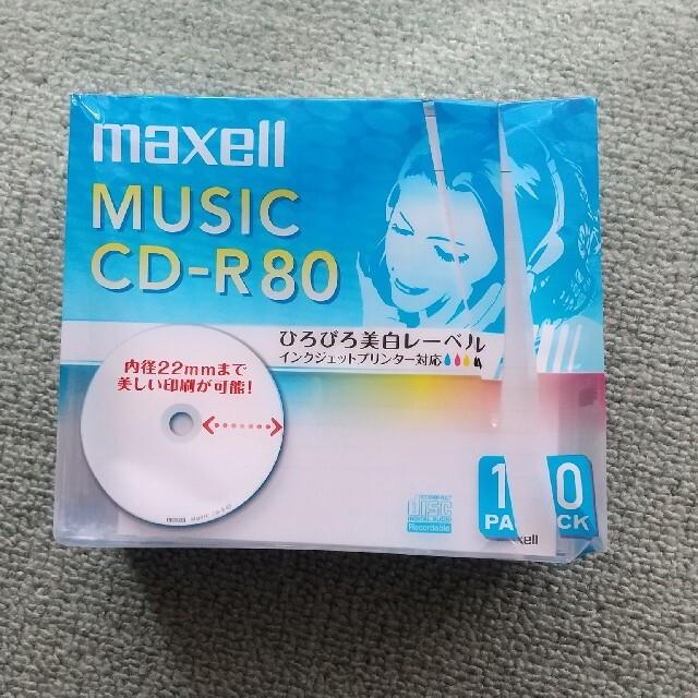 maxell(マクセル)のCD−R80 未使用 6枚組 スマホ/家電/カメラのPC/タブレット(PC周辺機器)の商品写真