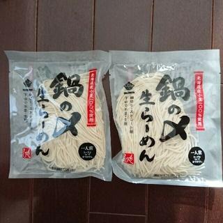 カルディ(KALDI)の【yu-piさん専用】鍋の〆生ラーメン&パスタソース(麺類)